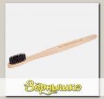 Зубная щетка Бамбуковая (черная), модель 2