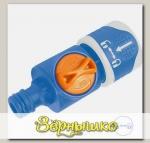 """Адаптер-коннектор с ручным клапаном AS 1/2"""""""