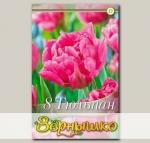 Тюльпан махровый ранний DIOR, 8 шт. NEW