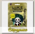 Маска для лица тканевая с экстрактом Cлизи улитки LUKE Snail Essence Mask