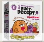 Снеки сибирские СтройНяшки с ягодами DUET-ДЕСЕРТ, 20 г