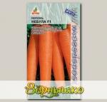 Морковь Небула F1, 400 шт. Seminis
