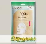 Маска для лица тканевая 100% Морские водоросли, 20 г