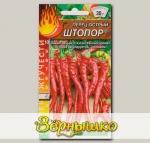 Перец острый Штопор ®, 0,2 г