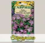 Табак крылатый Лилово-белый, 0,1 г