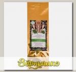 Чайный напиток Гарциния Камбоджийская крупная, 80 г