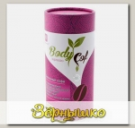 Липосома-кофе Биогенный НОЧЬ (преобразование жировой ткани) BodyCof Lepresso, 80 г