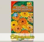 Календула Медовая карамель, Смесь, 0,3 г