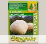 Грибница субстрат микоризный Дождевик Гигантский, 1 л