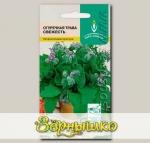 Огуречная трава  Свежесть, 0,5 г