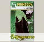 Баклажан Боярин F1, 0,1 г