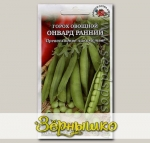 Горох овощной Онвард Ранний, 5 г