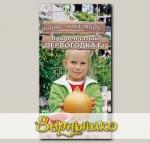 Лук репчатый Первогодка F1, 0,3 г Наши-Настоящие!