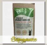 Средство для борьбы с насекомыми Pyrethrum (Пиретрум), 100 г