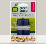 Муфта ремонтная GREEN APPLE, соединительная для шланга 19 мм (3/4), пластик (GAEM20-09)