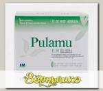 Мыло натуральное для стирки PULAMU (с ЭМ экстрактами), 200 г