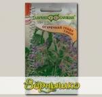Бораго Огуречная трава Гном, 0,5 г