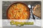 Суп Греческий с красной чечевицей Супы мира, 210 г