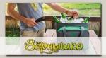 Сумка-холодильник с набором посуды + для напитков (4 чел.), 24,5 л