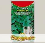 Петрушка Универсал, 2 г