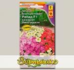 Петуния многоцветковая каскадная Рапид F1, Смесь, 5 шт. Floranova