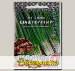 Лук на зелень Шашлычный, 1 г Кольчуга