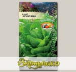Салат кочанный Зеленушка, 1 г Эксклюзивные сорта