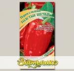 Перец сладкий Толстые щечки, 0,2 г Семена от автора