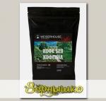 Кофе натуральный жареный в зернах Плантационный Декаф (без кофеина), 250 г