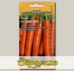 Морковь Ниагара F1, 150 шт. Bejo Zaden