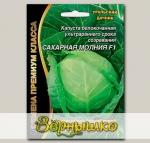 Капуста белокочанная Сахарная молния ® F1, 0,1 г Семена премиум класса