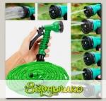 Складной растягивающийся шланг для полива Magic Hose (XHose) Зеленый, 60 м
