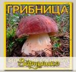Грибница субстрат микоризный Белый гриб Сосновый, 1 л