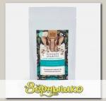 Чайный травяной напиток Арджуна (порошок), 80 г