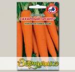 Морковь Сахарный Гигант ®, 2 г Гелевое драже