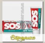 SOS Крем-бальзам для тела в области суставов, 50 мл