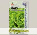 Салат листовой Хьюджин, 20 шт. Seminis