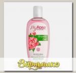 Гель для душа My Rose of Bulgaria, 220 мл