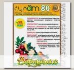 Гумат-80®, 50 г