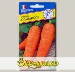 Морковь Олимпо F1, 0,5 г Французская линия