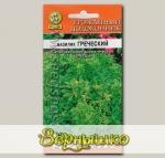Базилик Греческий ®, 0,2 г Урожайный подоконник