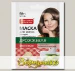 Маска для волос Дрожжевая (блеск и объем) Народные рецепты, 30 мл