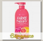 Гель для душа ГРЕЙПФРУТ Farms Therapy, 700 мл