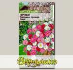 Портулак Счастливая тропинка, Смесь, 5 шт. PanAmerican Seeds Ампельные Шедевры