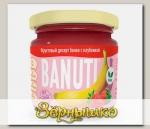 Десерт банановый с Клубникой без сахара, 200 г