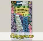 Дельфиниум Тихоокеанские гибриды, Смесь, 0,1 г