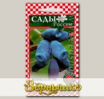 Комплект Жимолость сладкоплодная: (Бакчарский Великан, Дочь великана, Югана), 10+10+10 шт.