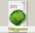 Капуста белокочанная Ортус F1, 10 шт. Takii-Seeds