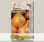 Лук репчатый Барито F1, 200 шт. Seminis