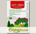 АГРОВИН Универсал (для садовых декоративных культур и газонов), 7 г